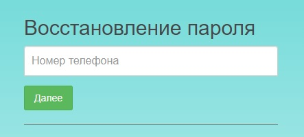 Olabank.ru пароль