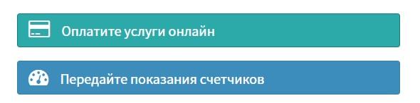 lk.regiongaz.ru услуги