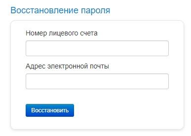 НРИЦ пароль