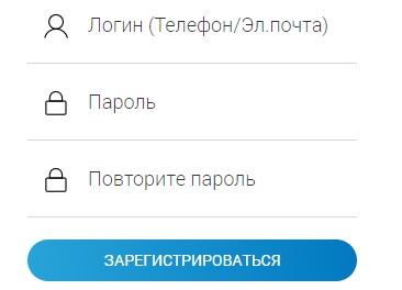 lk.sargc.ru регистрация