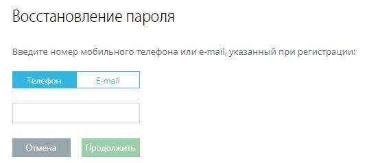 lk.yritz.ru пароль