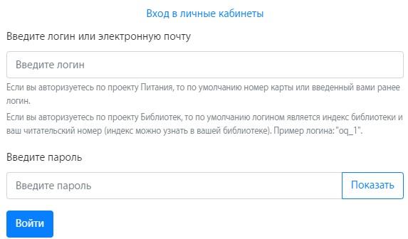 lk14.ru вход