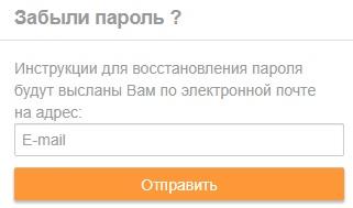 MCN Telecom пароль