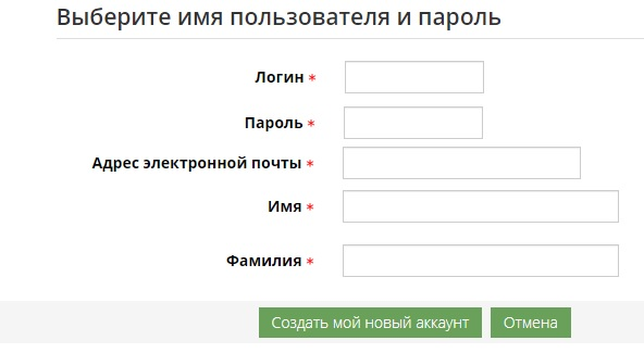 Md.ksu.edu.kz регистрация