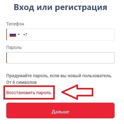 MillionAgents пароль
