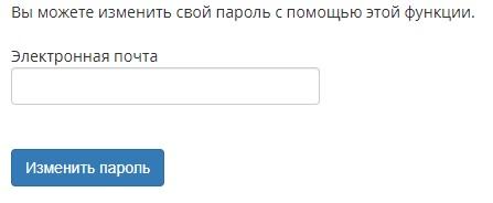MOBROG пароль