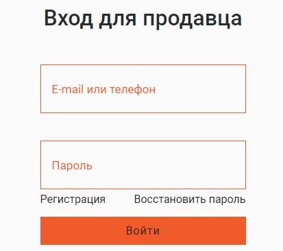 Monecle.com вход