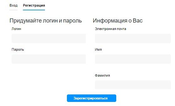 mos03education.ru регистрация