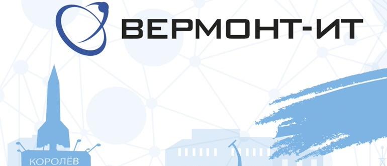 vermont-it.ru