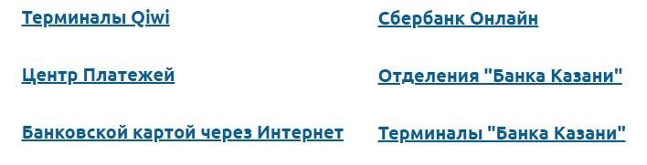 obrkarta.ru оплата