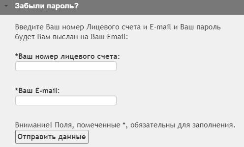 Infocit.ellis.ru пароль