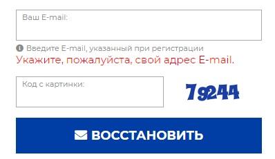 pgbonus.ru пароль