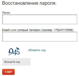 Qwertypay пароль