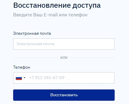 Ip-one.net пароль