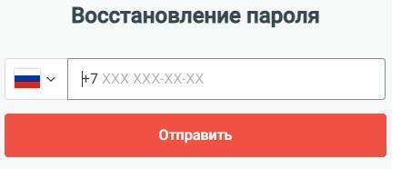 ries3 etagi com пароль
