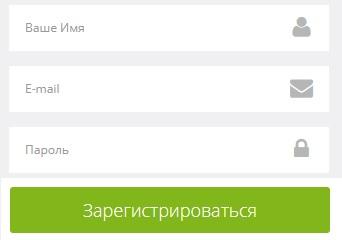 saferegion.net регистрация