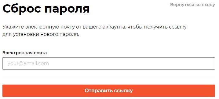 RussiaRunning пароль