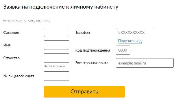 Samges.ru регистрация