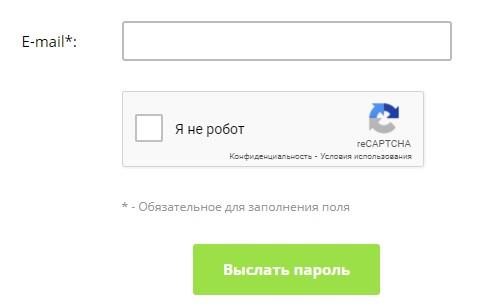 Комеджик пароль
