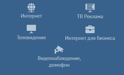 Itce.ru услуги