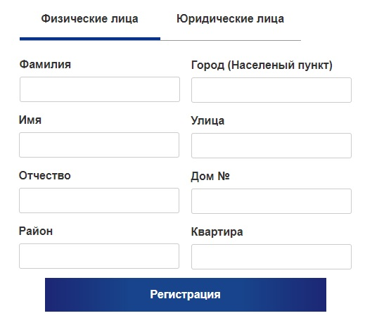 КРАСЭКО регистрация