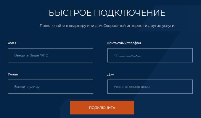 ms56.su регистрация