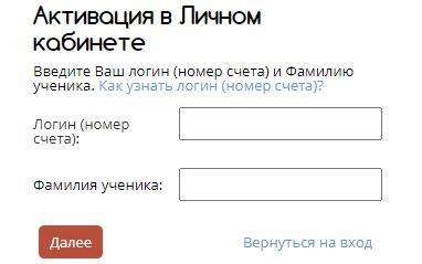 КенгуДетям.ру регистрация