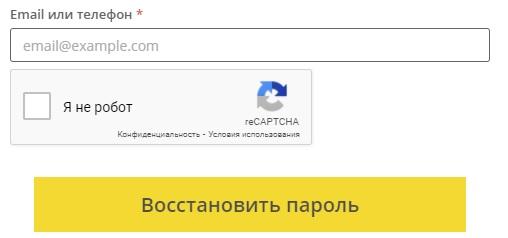 Кредит Ап пароль