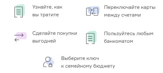 SBI Банк услуги