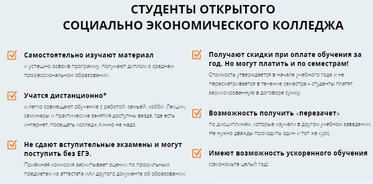 sdo.i-spo.ru