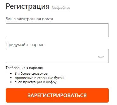 selfpub.ru регитсрация