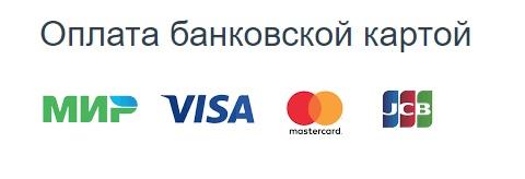 sib-inet.ru оплата