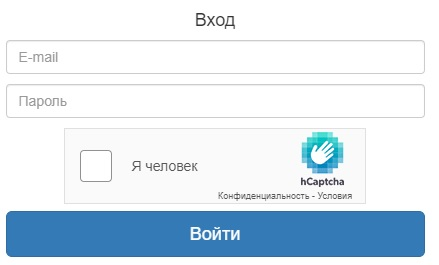 SMS-Activate вход