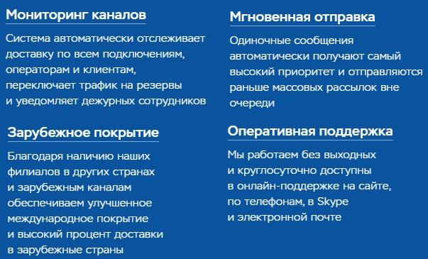 smsc.ru