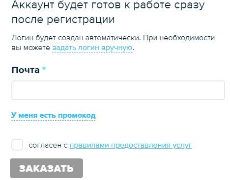 sweb.ru заказ
