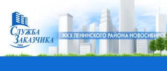 szl-nsk.ru