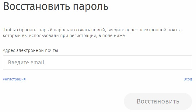t-karta.ru пароль