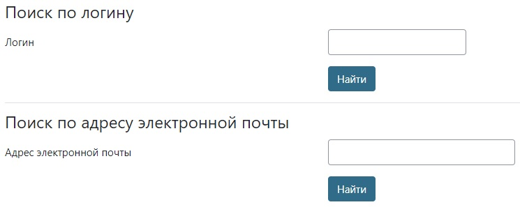 teacher.soiro.ru пароль