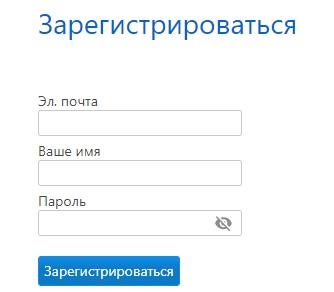 TeamViewer регистрация