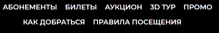 tickets.spartak.com