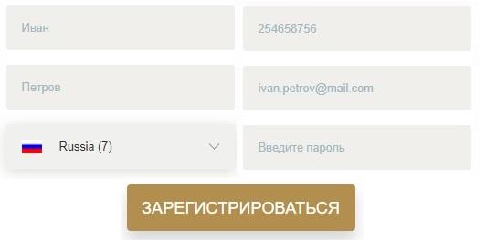 TradeAllCrypto регистрация