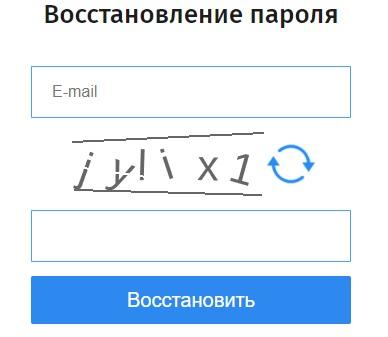 TRASSIR Cloud пароль