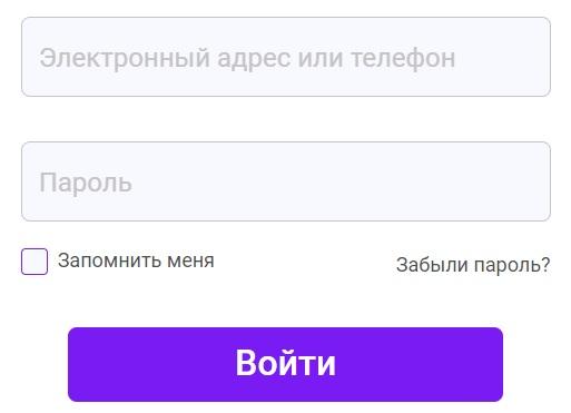 Tutor Online вход