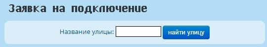 ucanet.ru заявка