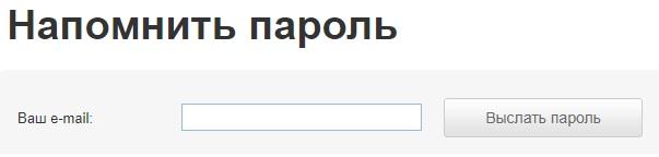 КупиПродай пароль