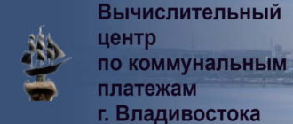 vlad-vc.ru