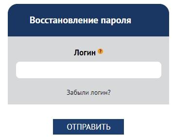 vos.olimpiada.ru пароль