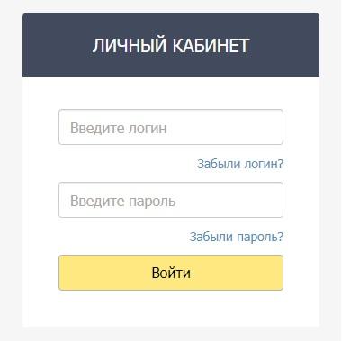 vshk.ru вход