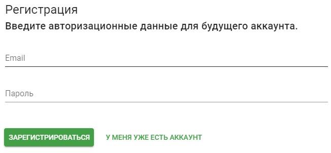X-Keeper регистрация