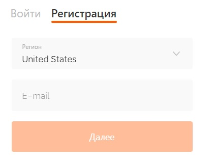 Xiaomi регистрация
